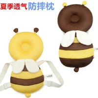 卡通宝宝学步护头枕 婴儿防摔护头枕 透气网状蜜蜂大号儿童防摔垫