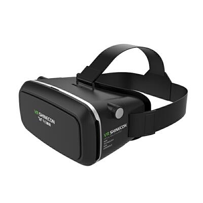 千幻魔镜升级版vr眼镜一体机头戴式3D虚拟现实眼镜 发货周期:一般在付款后2-90天左右发货,具体发货时间请以与客服协商的时间为准