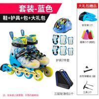 旱冰鞋滑冰鞋初学者 溜冰鞋儿童全套装3-5-6-8-10岁花式轮滑鞋男女