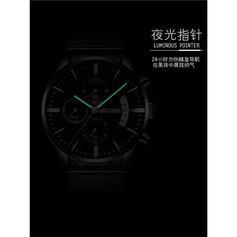 手表男学生运动石英表时尚非机械表2018新款男表