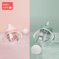 儿童鸭嘴杯 宝宝婴儿学饮杯6-18个月吸管水杯
