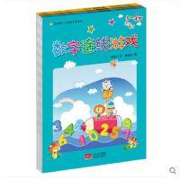 全3册数字连线游戏书认识数字1-50-200 幼儿童涂色涂画3-4-5-6周岁 点对点连线数学启蒙早教脑力挑战视觉新发