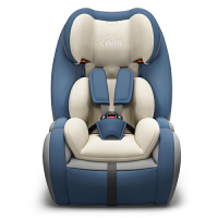 儿童座椅简易便携9个月-12岁增高垫车载isofix汽车用婴儿宝宝