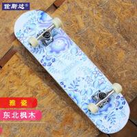 青少年男孩儿童滑板车四轮滑板双翘男生女生初学者
