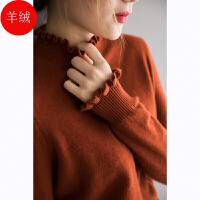 全羊绒冬装女士短款时尚木耳边套头针织衫毛衣L3/0/04