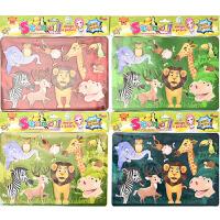 儿童绘画模版尺子套装模板镂空画画多功能学习小学生文具用品批发 森林