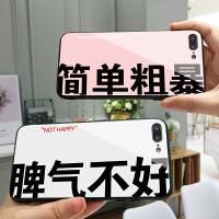 简单粗暴脾气不好6splus手机壳苹果iPhone7/8/X霸气文字保护套