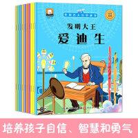 影响孩子一生的中外名人故事 10册写给儿童的 小学生版注音一二三年级课外书名著世界名人成才故事小学生课外阅读书籍6-1