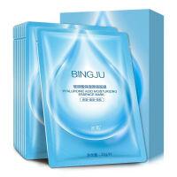 【春季新品】冰菊(BingJu)玻尿酸保湿原液面膜贴28g*10片细致毛孔男女通用