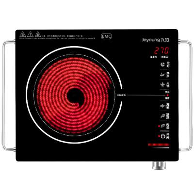 九阳(Joyoung)电陶炉家用爆炒电磁炉新款茶炉智能台式光波炉H22-H3 辐射小,可烧烤