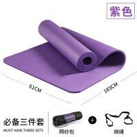 瑜伽垫初学者加宽80CM防滑瑜珈垫健身垫加厚加长无味铺垫 10mm(初学者)