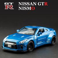 日产尼桑GTR跑车合金车模1:32儿童回力小汽车玩具车汽车模型 改装GTR 蓝色 裸车