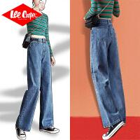 Lee Cooper新款牛仔裤女宽松高腰阔腿直筒裤拖地坠感牛仔裤女