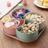 干果盘家用糖果盒结婚水果盘零食盒分格带盖果盘客厅带盖果盒野炊/烧烤