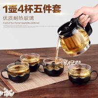 花草茶壶茶杯泡茶壶冲茶器玻璃茶壶不锈钢过滤茶具套装