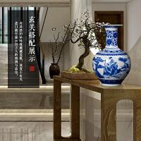 家居客厅工艺品摆件陶瓷器仿古青花瓷花瓶装饰品