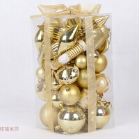 圣诞装饰品圣诞树装饰挂件桶装彩球异形球节庆装扮
