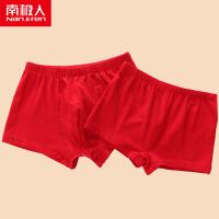 【1件3折】南极人儿童纯棉内裤 大红本命年 平角男童女童中大童裤衩