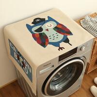 棉麻冰箱盖布全自动滚筒洗衣机床头柜百搭多用布艺防尘布罩 约宽55cm*长140cm