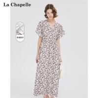 【2件1.5到手价110】拉夏贝尔 法式V领长款碎花连衣裙夏季2021年新款初恋温柔气质裙子