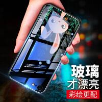 苹果6手机壳女款全包iphone6plus保护套六玻璃防摔6s卡通可爱新款硅胶i6软蓝光个性创意超薄6splus潮牌可