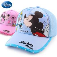 迪士尼儿童帽子宝宝帽子春秋薄款男童棒球帽鸭舌遮阳帅气潮流个性
