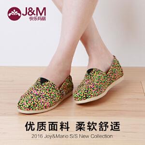jm快乐玛丽女鞋夏季欧美平底套脚个性休闲碎花帆布鞋一脚蹬61667W