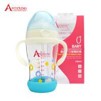 爱得利 安扬Amyoung高硼硅广口玻璃奶瓶240ml仿母乳奶瓶防呛7CM大口径