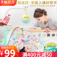 0-12个月男孩婴儿床铃音乐宝宝床头旋转摇铃新生儿玩具