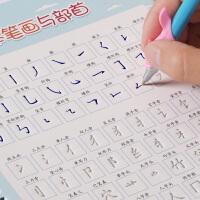 小学生1-3-6一年级儿童练字帖楷书字帖硬笔启蒙初学者练字本字帖写数字拼音描红本幼儿园初学者全套反复使用