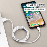 MINISO名创优品MFI认证快充苹果数据线iphone 6s/7/8/xr/11 ipad