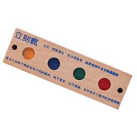 榉木木制玩具 孔明锁球对色棋立刻疯 古典挑战IQ