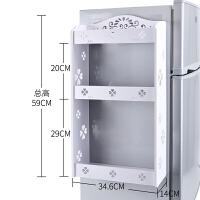 冰箱挂架侧壁挂置物架隔板收纳储物架厨房用品架子多层侧挂调味架