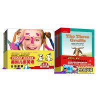 美国儿童英语分级阅读1 全15册正版+美国加州少儿英语分级阅读1级全套16册 3-6岁少儿童英文启蒙教材幼儿园宝宝绘本