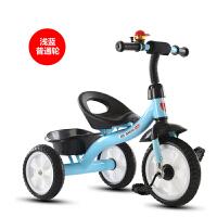 儿童三轮车大号童车小孩自行车婴儿脚踏车玩具宝宝单车2-3-4-6岁 蓝色低配 小座 (无前框)