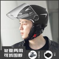 电动摩托车头盔男电瓶车头灰女冬季四季半盔防晒夏季轻便式安全帽