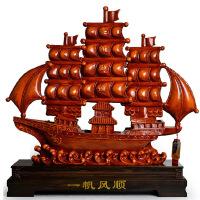 一帆风顺海盗帆船摆件 开业礼品摆件家居大号店铺商务礼品木纹色加勒比海盗形 海盗船 80*22*74.5cm
