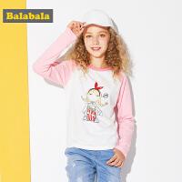 巴拉巴拉童装女童T恤中大童儿童春秋2018新款圆领套头长袖打底衫