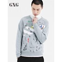 【GXG过年不打烊】GXG卫衣男装 秋装男士修身时尚潮流休闲都市灰色圆领套头卫衣