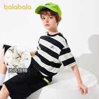 【2件6折价:55.1】巴拉巴拉童装儿童t恤2021新款夏男童短袖中大童条纹潮酷纯棉