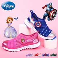 【119元任选2双】迪士尼Disney童鞋新款儿童休闲运动鞋透气网面美国队长索菲亚公主系列儿童鞋(5-10岁可选) D