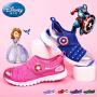 【99元任选2双】迪士尼Disney童鞋新款儿童休闲运动鞋透气网面美国队长索菲亚公主系列儿童鞋(5-10岁可选) DS0964