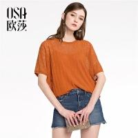 ⑩OSA欧莎2018夏装新款女装 舒适吊带纯色圆领T恤S118B11036