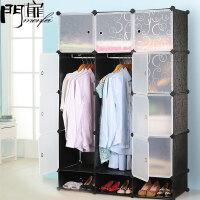 门扉 简易衣柜 树脂卧室衣柜收纳塑料储物成人折叠衣服柜经济型小柜子