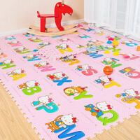 卡通泡沫地垫凯蒂猫数字儿童拼接拼图地垫婴儿爬行爬垫 30长宽1cm