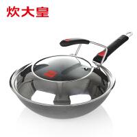 炊大皇 铸铁永不锈炒锅 无涂层 补铁 生铁锅烹饪锅具可立盖 32CM