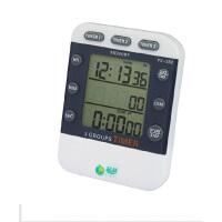计时器 定时器 提醒器 倒计时器 三通道 超大提醒音 品益PS382