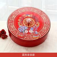 结婚用品糖果盒红色 喜盘多格带盖婚礼布置瓜果盘婚庆道具