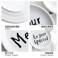 字母陶瓷西餐盘早餐菜碟子创意欧式餐具菜盘水果点心小盘子