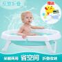 欧培 婴儿折叠浴盆宝宝洗澡盆 坐躺两用便携式浴盆